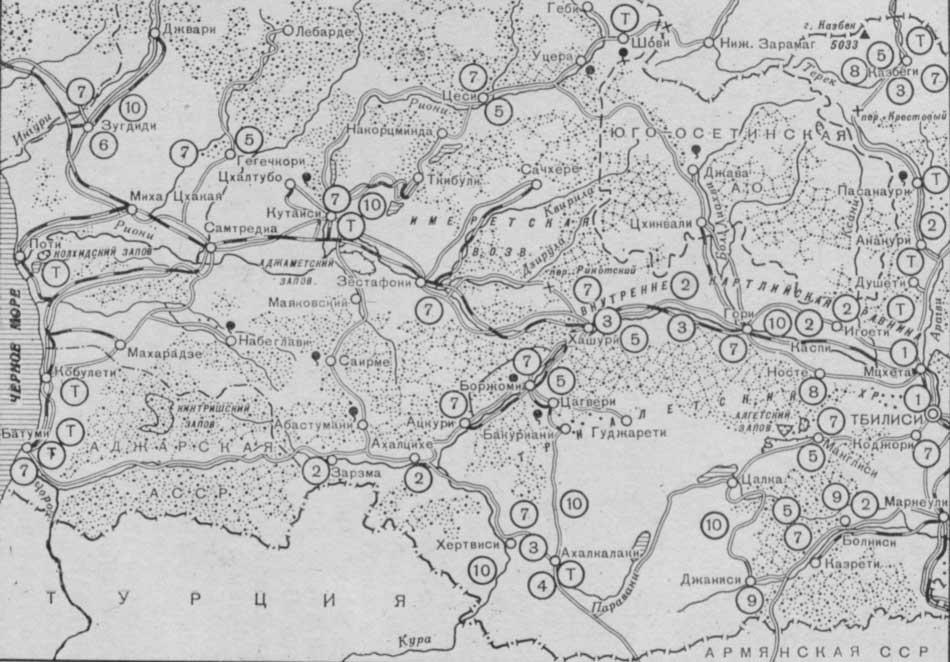 Весь Кавказ - Г.Анохин. Малый Кавказ - Маршруты 21-30